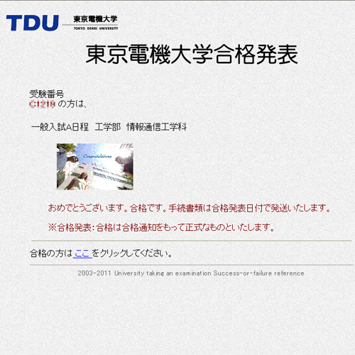 so-net62280.jpg