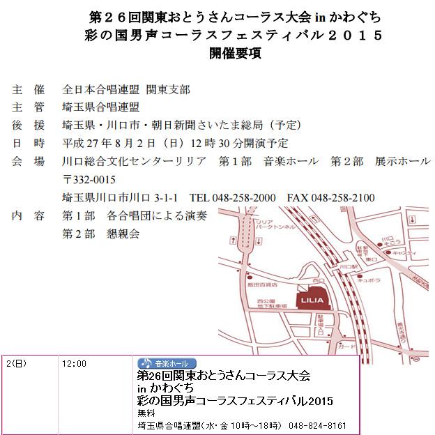 so-net6233012.jpg