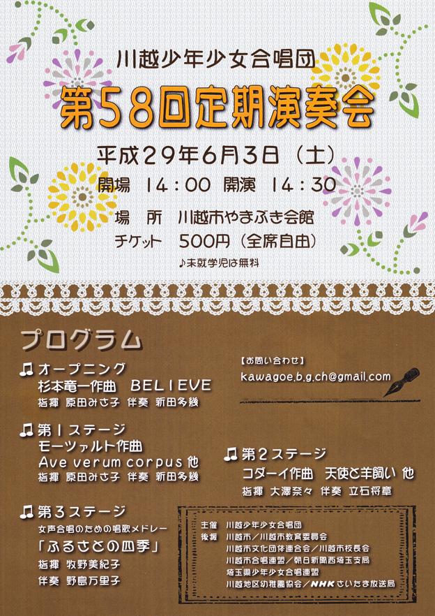 so-net6233308.jpg