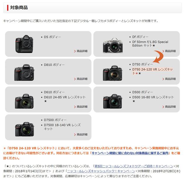 so-net6233592.jpg