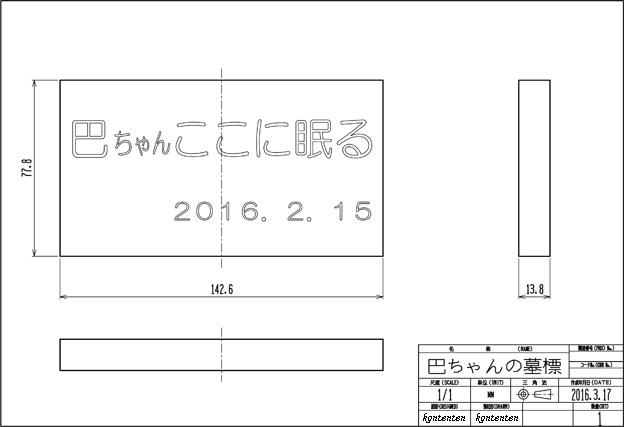so-net6233087.jpg